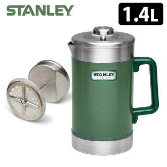 STANLEY古典真空法式出版1.4L/斯坦利