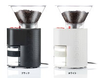 【bodum】BISTROコーヒーグラインダー