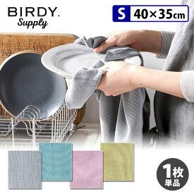 【メール便送料無料】BIRDY. Supply キッチンタオル Sサイズ /バーディー サプライ 【ZK】【RCP】
