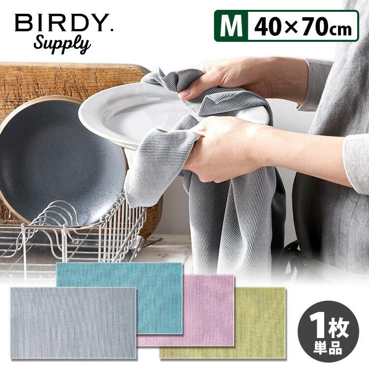 【メール便送料無料】BIRDY. Supply キッチンタオル Mサイズ /バーディー サプライ 【在庫有】【RCP】