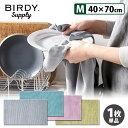 【メール便送料無料】BIRDY. Supply キッチンタオル Mサイズ /バーディー サプライ 【箱から出してメール便対…