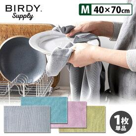 【メール便送料無料】BIRDY. Supply キッチンタオル Mサイズ /バーディー サプライ 【箱から出してメール便対応】【ZK】【RCP】