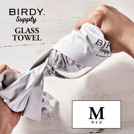 【メール便送料無料】BIRDY. Supply グラスタオル Mサイズ /バーディー サプライ 【ZK】【RCP】