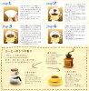 Carita hand-ground DOM mill coffee grinder fs3gm
