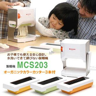 麵條機 MCS203 / 日本低 fs3gm