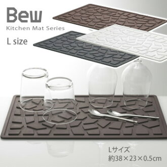 I ' mD Bew ( Beau ) L size kitchen mat fs3gm