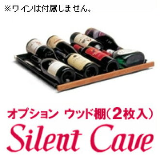 Silent curve options slide shelf ( 2 pieces )