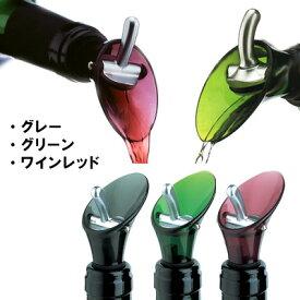 カラーワインストッパー&ポアラー 【在庫有/あす楽】【RCP】