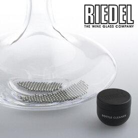 RIEDEL ボトルクリーナー /リーデル 【只今セール中!在庫有/あす楽】【RCP】【s10】