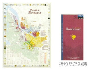 Bordeaux wine map [10] fs4gm
