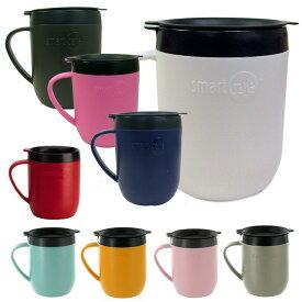 Smart Cafe Hot mug〜ホットマグ〜(KAS) 【ポイント15倍/在庫有/あす楽】【RCP】【p0626】
