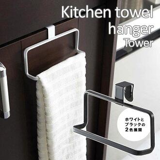 厨房毛巾衣架塔
