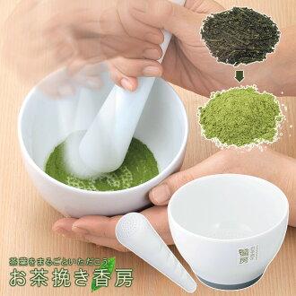 锯茶,并且是香构架(ANT)[10]fs4gm