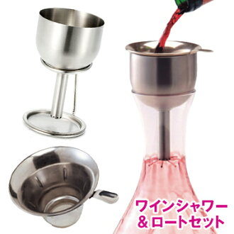 Wine shower & wine Rohto set fs3gm