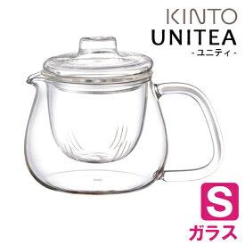 KINTO UNITEA ティーポットセット S ガラス /キントー 【ポイント10倍/在庫有/あす楽】【RCP】【p1006】