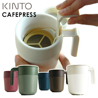 KINTO CAFEPRESS filter with mug / KINTO fs3gm