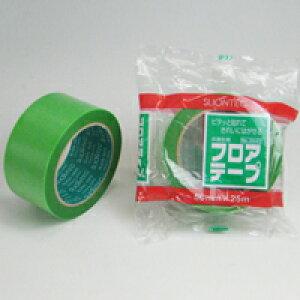 マクセルスリオンテック NO.3440 養生テープ 50mmx25m 1ケース(30巻)特価!【メーカー直送品】【代引き不可】【北海道・沖縄・離島配送不可】