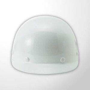 進和化学工業 ヘルメット SD型 SD型S-5式R【白】ホワイト 【代引き不可】【沖縄・離島配送不可】