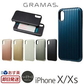 【あす楽】 アイフォン XS ケース iPhone XS ケース / iPhone X ケース ハードケース GRAMAS COLORS Rib Hybrid Case CHC50317 for iPhoneXS ケース スマホケース カバー ブランド iPhoneケース iPhone 10S アイフォン10Sケース おしゃれ かわいい グラマス