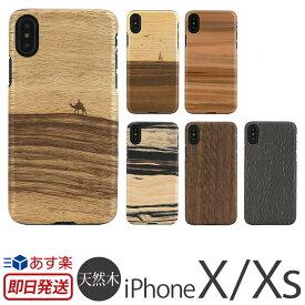 【あす楽】 アイフォン XS ケース iPhone XS ケース / iPhone X ケース 木製 ハードケース Man&Wood 天然木ケース for iPhoneXS ケース スマホケース カバー かわいい ブランド iPhoneケース 木目 天然木 木 iPhone10 アイフォン10 おしゃれ iPhone 10S