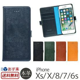 17467a56c4 【あす楽】【送料無料】 アイフォン XS ケース iPhone XS ケース / iPhone X ケース / iPhone8 ケース /  iPhone7ケース / iPhone6s 本革 ブライドルレザー GLIDE ...