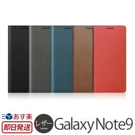 【あす楽】 ギャラクシーノート9 ケース Galaxy Note9 ケース 手帳 レザー araree Mustang Diary for GalaxyNote9 手帳型 カバー スマホケース SC-01L ギャラクシー SC01L SCV40 GalaxyNote9ケース 手帳型ケース カード収納 手帳ケース Samsung