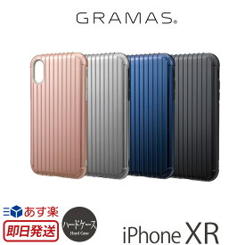 【あす楽】 アイフォンXR カバー iPhone XR ケース ハードケース GRAMAS COLORS Rib Hybrid Shell Case for iPhoneXR iPhoneケース ブランド iPhone10R スマホケース アイフォン10 R アイフォン テン アール アイホン
