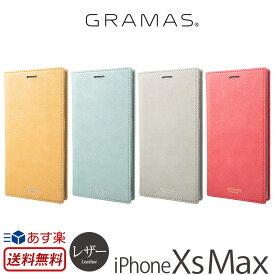 【あす楽】【送料無料】 アイフォンXsMax カバー iPhone Xs Max ケース 手帳型 レザー GRAMAS FEMME Colo PU Leather Book Case for iPhoneXsMax 手帳 iPhoneケース ブランド iPhone10s Max スマホケース アイフォン10 sMax アイフォン テン エス マックス 手帳型ケース