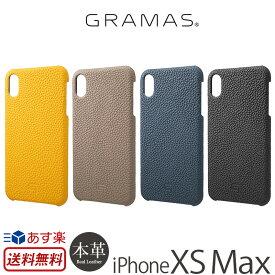 【あす楽】【送料無料】 アイフォンXsMax カバー iPhone Xs Max ケース 本革 レザー GRAMAS German Shrunken calf Genuine Leather Shell Case for iPhoneXsMax iPhoneケース ブランド iPhone10s Max スマホケース アイフォン10 sMax アイフォン テン エス マックス アイホン