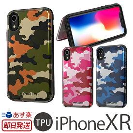 【あす楽】 アイフォンXRケース iPhone XR 背面 ハードケース カード 収納 motomo CAMO CARD FOLDING CASE for iPhoneXR ケース スマホケース iPhoneケース ブランド iPhone10r アイフォン10r カバー ハイブリット アイホンケース