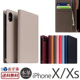 【あす楽】【送料無料】 iPhone XS ケース / iPhone X ケース 手帳型 本革 レザー SLG Design Full Grain Leather Case for iPhoneX / iPhoneXS 手帳 iPhoneケース ブランド iPhone10 スマホ アイフォンケース 手帳型 アイホン Xケース カバー