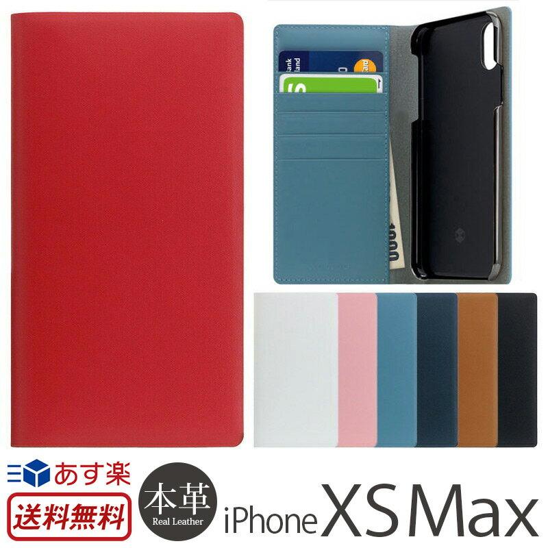 【あす楽】【送料無料】 アイフォンXSMax カバー iPhone XS Max ケース 手帳型 本革 レザー SLG Design Calf Skin Leather Diary for iPhoneXSMax 手帳 iPhoneケース ブランド iPhone10smax スマホケース アイフォン10 sMax アイフォン テン エス マックス 手帳型ケース 革