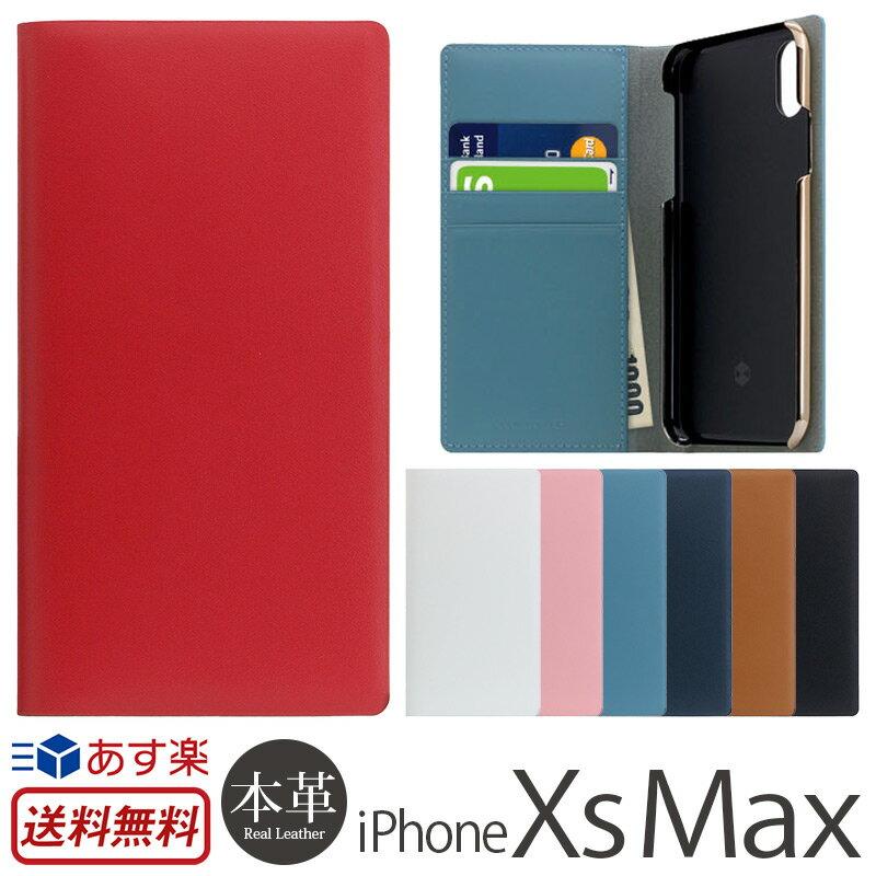 【あす楽】【送料無料】 アイフォンXsMax カバー iPhone Xs Max ケース 手帳型 本革 レザー SLG Design Calf Skin Leather Diary for iPhoneXsMax 手帳 iPhoneケース ブランド iPhone10s スマホケース アイフォン10 sMax アイフォン テン エス マックス 手帳型ケース