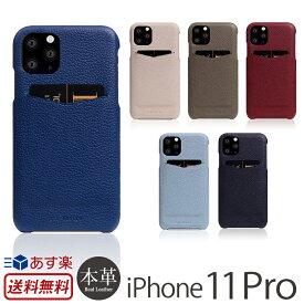 【あす楽】【送料無料】 アイフォン 11 Pro ケース 本革 SLG Design Full Grain Leather Back Case for iPhone 11 Pro iPhoneケース ブランド スマホケース iPhone 11Pro イレブン プロ 背面 カバー 携帯ケース 皮 革 レザー おしゃれ