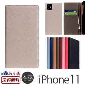 【あす楽】【送料無料】 アイフォン 11 ケース 手帳型 本革 SLG Design Full Grain Leather Case for iPhone 11 iPhoneケース ブランド スマホケース iPhone イレブン 手帳型ケース カバー 携帯ケース 皮 革 レザー 手帳 ケース おしゃれ
