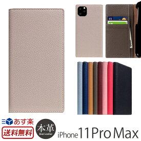 【あす楽】【送料無料】 アイフォン 11 Pro Max ケース 手帳型 本革 SLG Design Full Grain Leather Case for iPhone 11 Pro Max iPhoneケース ブランド スマホケース iPhone11 ProMax 手帳型ケース カバー 携帯ケース 皮 革 レザー 手帳 ケース おしゃれ