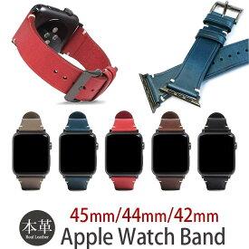 【あす楽】【送料無料】 アップル ウォッチ バンド 42mm / 44mm 用 Apple Watch Series 6 / SE / Series 5 / Series 4 / Series 3 対応 SLG Design 本革 革 レザー イタリアンブッテーロレザー 使用 交換 ベルト レディース メンズ おしゃれ ブランド
