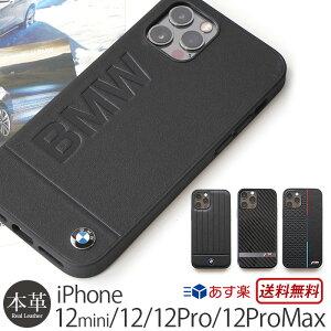 スマホケース iPhone 12mini 12 12Pro 12ProMax ケース 本革 背面ケース CG MOBILE BMW ハードケース iPhone 12 プロ アイフォン 12 ミニ iPhoneケース 背面 カード 収納 ブランド スマホ カバー 革 レザー 携帯ケ