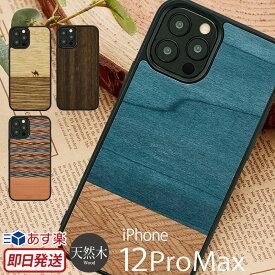 スマホケース iPhone12 Pro Max ケース 木製 背面ケース man&wood 天然木 ハードケース iPhone 12 ProMax アイフォン 12 プロ マックス iPhoneケース 背面 天然木 ブランド スマホ カバー 木 携帯ケース おしゃれ メンズ 高級 ハードケース