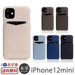 スマホケース iPhone12 mini ケース 本革 背面ケース SLG Design Full Grain Leather Back Case iPhone 12 アイフォン 12 ミニ iPhoneケース 背面 カード 収納 ブランド スマホ カバー 革 レザー 携帯ケース おしゃ