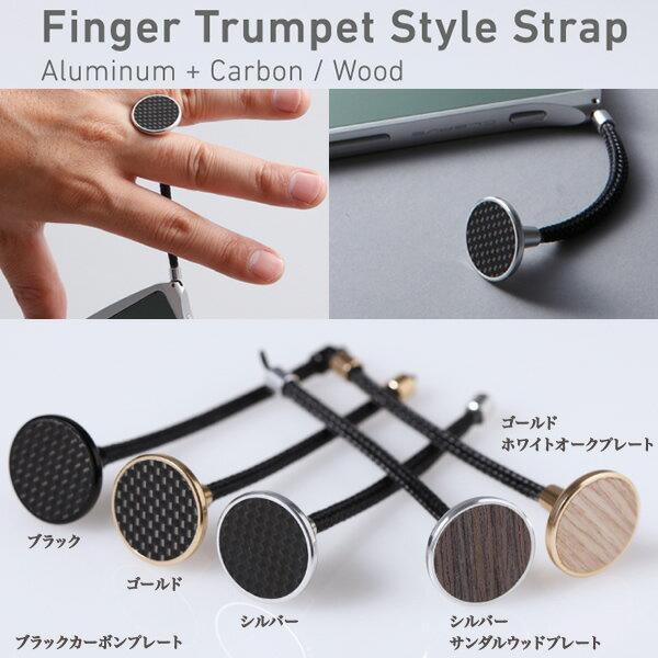 ストラップ アクセサリー Deff Finger Trumpet Style Strap Aluminum + Carbon / Wood カーボン ウッド 木製 木目 フィンガーストラップ アクセサリー リング 携帯アクセサリー 落下防止 スマホケース iPhone6 アイフォン アイホン スマートフォン スマホ iPhone