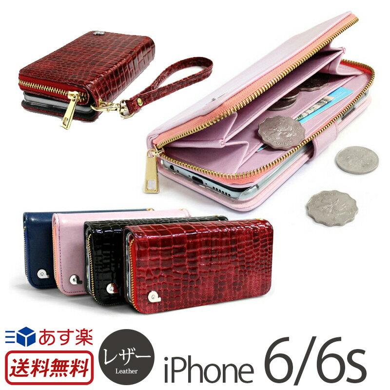 iPhone6 手帳型 お財布付き レザー ケース dream plus Zipper Wallet Case iPhone 6 アイフォン6 アイホン6 iPhoneケース アイホンカバー 革 レザーケース カバー 横開き 手帳 手帳ケース フリップケース スマホケース 二つ折り 折りたたみ フリップ