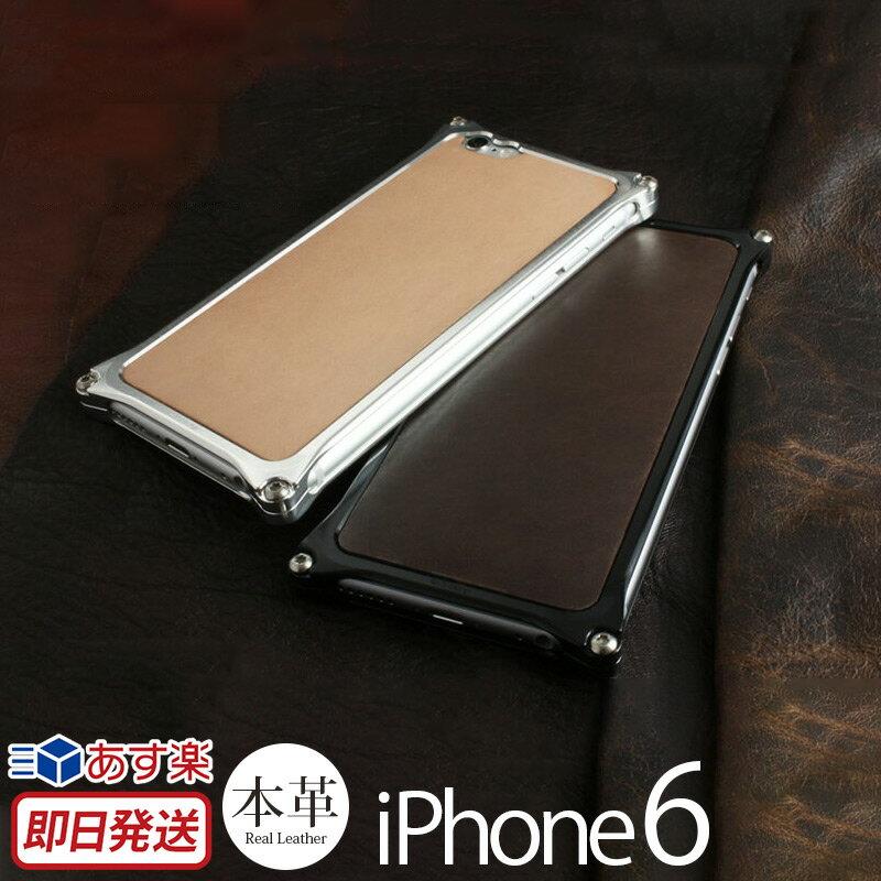 ギルドデザイン製 iPhone6 ソリッドバンパー対応 背面 レザーパネル GILD design Leather panel iPhone 6 アイフォン6 アイホン6 アイホン6ケース iPhone6ケース カバー ケース アルミ バンパー フレーム バンパーケース アルミケース 背面保護 楽天 通販
