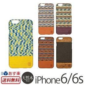 iPhone6 天然木ケース man&wood 天然木 ケース iPhone 6 アイフォン6 アイホン6 iPhoneケース アイホンカバー ハードケース カバー スマホケース 木 スマホカバー 楽天 通販