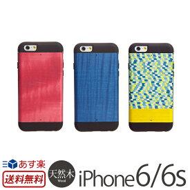 iPhone6 天然木ケース プロテクションタイプ man&wood 天然木 ケース iPhone 6 アイフォン6 アイホン6 iPhoneケース アイホンカバー ハードケース カバー 木 木製 スマホケース スマホカバー 楽天 通販