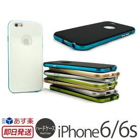 19ac9f1c8cd26c iPhone6s / iPhone6 ハードケース Fantastick Tryit Slim Fit Case Metalic Series for  iPhone6s アイフォン6s ケース アイホン6s iPhone 6s iPhone 6 カバー iPhone ...