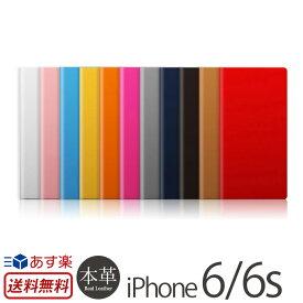 d4ced6cc99 【送料無料】 iPhone6 手帳型 本革 レザー ケース SLG Design D5 Calf Skin Leather Diary iPhone 6  アイフォン6 アイホン6 iPhoneケース アイホンカバー 本革ケース ...