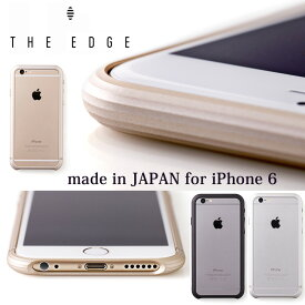 d87a88cd11 【送料無料】 iPhone6 アルミバンパー SQUAIR The Edge for iPhone 6 アイフォン6 アイホン6 アイホン6ケース  iPhone6ケース カバー ケース アルミ バンパー フレーム ...