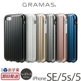 iPhone SE / iPhone5s / iPhone5 / iPhone5c ケース 耐衝撃性 GRAMAS COLORS Rib Hybrid case CHC416 iPhoneケース iPhone5sケース iPhone5ケース アイフォン5ケース アイフォン5s カバー アイホン5sケース iPhoneSE アイフォンSE case カード収納 おしゃれ 楽天 iPhone SE
