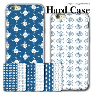 【1000円ポッキリ企画中】 iPhoneSE iPhone8 iPhone12 iPhone11 iPhoneXR 12mini X XS iPhone8Plus iPhone SE 8 7 12pro max iPhone7 ハードケース アイフォン12 アイフォンSE 青 ブルー さかな ヒトデ カニ 魚 海 夏 かわいい